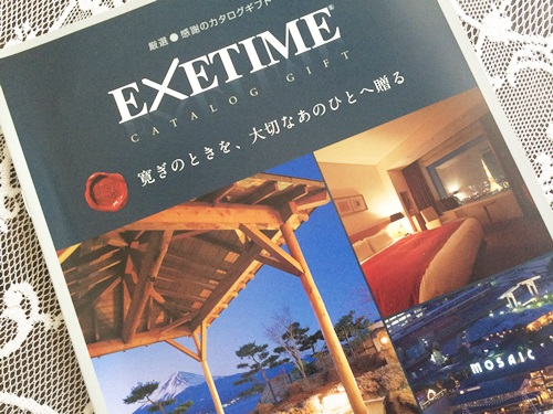 2016-04 exetime1